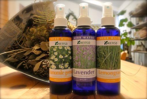 herbwater02